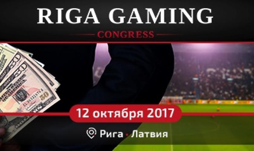 Francisco Javier Vidal Caamaño on gambling business development in Latvia
