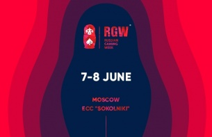 The biggest forum in the CIS gambling industry - Russian Gaming Week - to be held in Moscow