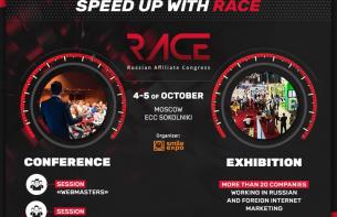 RACE 2017 – the future of affiliate marketing in Russia
